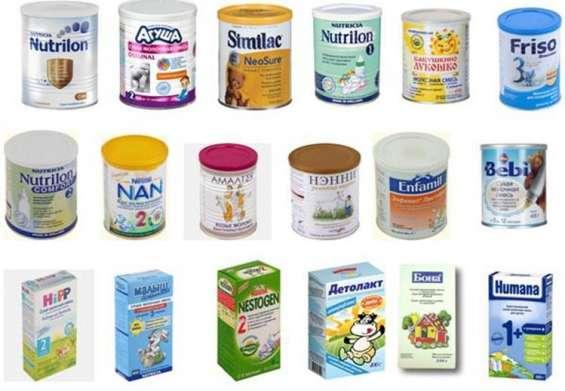 Leche para bebés nan nido sma nutrilon s26 gold y otros al por mayor