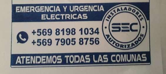 Instalaciones y reparaciones electricas ,citofonia,cercos electricosy redes de datos